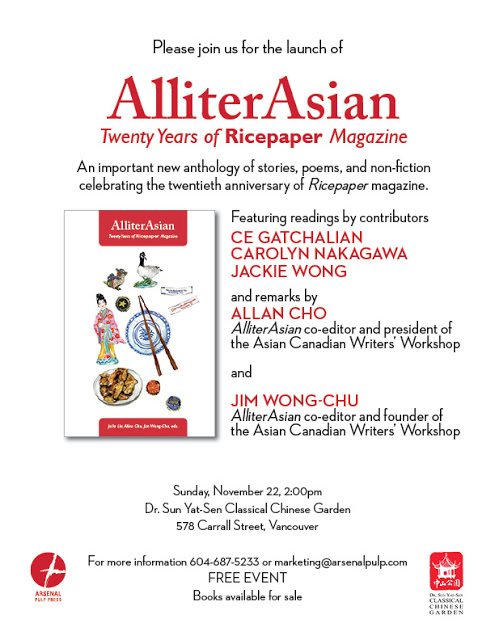 AlliterAsian Launch Poster V2